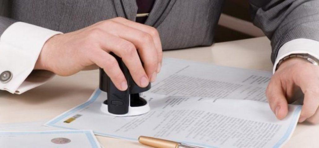 Свидетельство о государственной регистрации продукции
