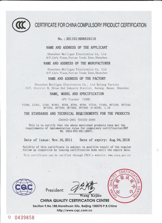 сертификат CCC