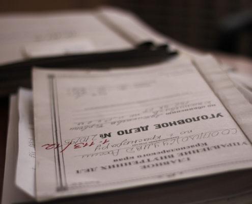 борьба с фальсифицированными сертификатами