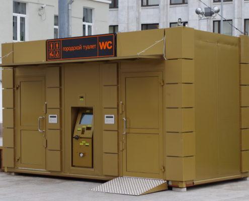 туалет для жизни ISO