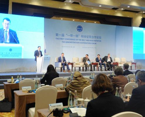 Первый Форум Налоговых