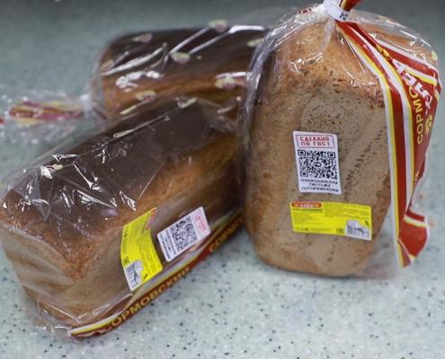 лучший хлеб по гост р