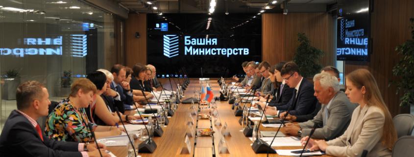 8-е заседание Россия и Чехия
